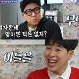 《脫掉鞋子恢單4Men》預告宋旻浩&P.O來訪,李常敏卓在勳悲觀:「你們以後也會離婚的」