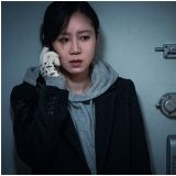 """孔晓振:""""我不敢一个人看!"""" 电影新作《门锁》再登惊悚女王"""