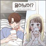 DAY6元弼、Hello gayoung為韓漫《獨一無二的浪漫》獻唱甜蜜歌曲《醒了嗎》