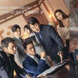 tvN新剧《60天,指定幸存者》公开官方海报,11位主演全都是实力派演员的佼佼者