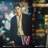 MBC《W》收视率下滑力保水木剧一位 《嫉妒的化身》后势看涨