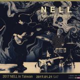 Nell进军台湾市场 年底发片明年初开唱