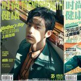 EXO燦烈登中國雜誌封面 令人折服的顏值和號召力