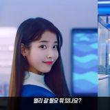 【影片】最美員工營業中!IU 最新廣告化身便利商店員工,24小時不休息~