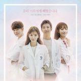 SBS《Doctors》收視率首播破10! 以12.9%位居首位