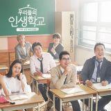 tvN新綜藝《我們的人生學校》宣傳畫報公開 14日首播