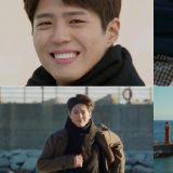 《男朋友》朴寶劍在海邊跑向宋慧喬的這一幕,簡直是少女心爆發啊~!