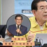 韓國首爾市長朴元淳:「我將會以過失殺人罪之名,檢舉李萬熙(新天地教會長)」