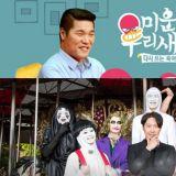 [上半年總結] 《我家的熊孩子》和《RM》給SBS綜藝撐腰