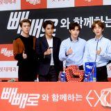EXO舉辦簽名會 展耀眼花美男形象