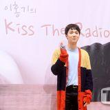 李洪基出席KBS電臺節目《Kiss The Radio》記者會