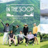 BTS防彈少年團《In the SOOP》團綜預告一公開,拍攝地官網癱瘓!