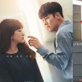 【有片】池昌旭、元真儿主演tvN新剧《请融化我》公开双人海报!剧本阅读现场笑声不断 十分欢乐