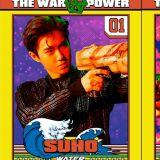EXO正规四辑后续《THE WAR: The Power of Music》 SUHO、D.O.个人预告公开