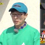 池石镇节目上呛:「《Running Man》是你的吗?」刘在锡神回答~