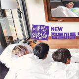 「元祖宅男」回歸!XIUMIN確定合流《被子外面很危險》,節目預計在4月初首播!