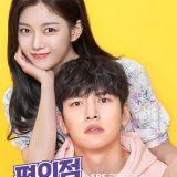 【KSD評分】由韓星網讀者評分:《便利店新星》連續三週第一位了!