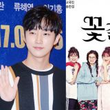 B1A4鄭振永將擔任KBS新概念網路綜藝《只走花路》製作人 為節目譜新曲