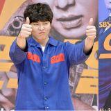 穿著囚服出席《疑問的一勝》發佈會的尹鈞相!李鍾碩也發文寫下:「你...真可愛?」