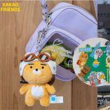 「Kakao Friends」台灣限定系列:  騎著機車的Ryan玩偶、結合台灣在地元素的商品,將開放線上搶購!