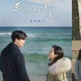 韩志旼、朴炯植主演微电影《两个光》预告公开!小清新唯美风,你期待播出吗?