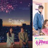【KSD评分】由韩星网读者评分:《女神降临》大结局了都未能到TOP 1!