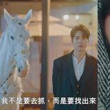 《The King:永遠的君主》第一集中文字幕預告公開,李敏鎬緊緊抱住金高銀!