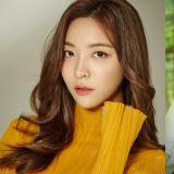 Luna 離開 SM 後第一首新歌 〈Forest〉OST 今日公開!