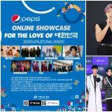 百事线上Showcase 6月27日举办!黄金阵容NU'EST、Seventeen、姜丹尼尔等