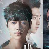 KBS新剧《你也是人类吗》定档六月开播!官方海报公开「徐康俊」机器人般的完美脸孔