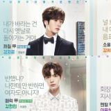 tvN《灰姑娘与四骑士》全员海报 贵气亮相公开