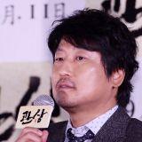 宋康昊出席《觀相》試映會 贊李鐘碩具有巨星潛力
