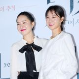 【OUTFIT】《Missing》试映会:孔晓振&严智苑双女主现场斗艳
