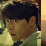 玄彬、朴信惠主演tvN《阿爾罕布拉宮的回憶》將於12月播出!預告影片搶先看~