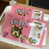 新手妈妈不烦恼!韩国玩具饼干让宝贝玩上一个下午