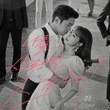 Eric文晸赫&刘寅娜《爱我的间谍》特别版海报出炉,绝美宛如婚纱照!