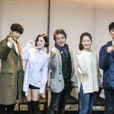 高庚杓、曹在显、全昭旻等主演tvN新剧《Cross》公开读剧本现场照