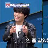 《TMI NEWS》公開 NU'EST 的 JR 和 Aron 預告,「撒嬌」、「殭屍變身」魅力散發