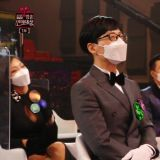 【2020 MBC演艺大赏】李英子评价刘在锡引爆网民争议:就像不起眼的健康水果,对身体非常好但不好吃