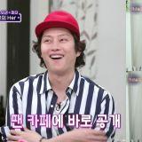 因不想欺騙粉絲,Block B有權和初戀女友「公開戀愛8年」!讓金希澈表示:「哇~太厲害了!」