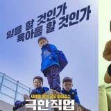 宋一國更新SNS:三胞胎上學去!有種極限職業叫做「小學一年級學生的家長」