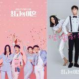 说好要去离婚…怎么拍得像结婚照?KBS新剧《最完美的离婚》公开3款海报!
