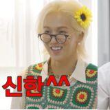 《宋旻浩的Pilot》下集预告:可爱的「瑞典奶奶」来了,还有从韩国远道而来的「旧暧昧男」