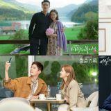 今年韩剧里那些让人心动的CP们:每一对都是满满的回忆啊♥