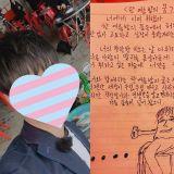 iKON里这位爱豆的副业是诗人&半个画家!