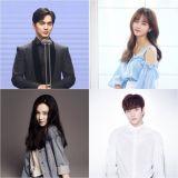 俞承豪、金所炫、金明洙、尹邵熙主演MBC新水木劇《君主》5月來襲!