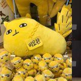 《新西遊記》新朋友「美妙漢」45cm的玩偶推出啦!還記得姜鎬童的開箱介紹嗎 XD