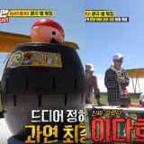 《RM》这会不会是史上最刺激的「桶叔叔」?连观众也不自觉紧张起来啊!