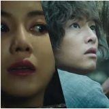 韩剧 阿斯达年代记아스달연대기- 人类野心、贪婪是与生俱来的吗?