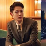 崔珉豪退伍後的首部作品,接下池昌旭、金智媛主演的《都市男女的愛情法》